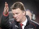 Ван Гал может возглавить сборную Бельгии