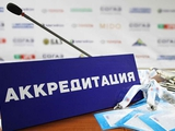 Казус: на матч «Ильичевец» — «Черноморец» не аккредитовался ни один журналист