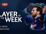 Месси — футболист недели в Лиге чемпионов