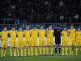 Сборная Украины «стоит» 81 миллион евро
