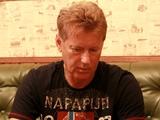 Леонид Буряк: «Динамо» — клуб, где любой результат кроме победы считается провалом»