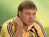 Юрий Калитвинцев: «Пусть сначала Луис Адриано примет украинское гражданство»