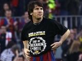 Массимо Моратти: «Барселона» пытается оказать давление на судью»