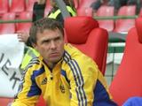 Сергей РЕБРОВ: «Hе так уж важно, какого возраста тренер»