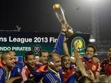 Египетский «Аль-Ахли» в восьмой раз выиграл африканскую ЛЧ