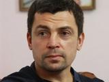 Эдуард Цихмейструк: «Динамо» нужно успокоиться и найти свою игру»