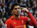 Луис Суарес: «Ливерпуль» обещал меня отпустить»