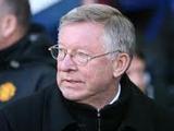Алекс Фергюсон: «В наше время агенты живут в карманах футболистов»