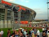 Фанаты предупреждают о провокациях на матче «Шахтер» — «Карпаты»