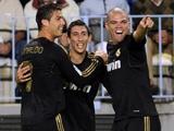 «Реал» установил еще одно достижение