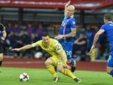 Исландия — Украина — 2:0. Витя на — репите