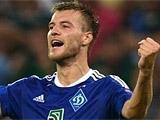 Андрей ЯРМОЛЕНКО: «Боруссия» не просто удивила, а очень удивила»