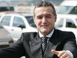 Тренер «Стяуа» уволен из-за конфликта с владельцем клуба