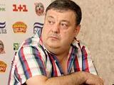 Александр Лившиц: «Чемпионат СНГ»? Лившицу это интересно, а «Кривбассу» — нет»