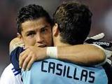 Касильяс: «Я не дрался с Роналду!»
