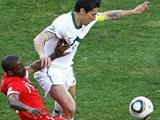 ЧМ-2010. Словения — Англия — 0:1 (ВИДЕО)