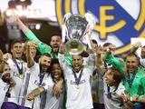 «Реал» во второй раз подряд выигрывает Лигу чемпионов!
