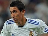 «Реал» намерен продать Ди Марию за 40 млн евро