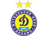 «Динамо» представит новую эмблему на домашней арене