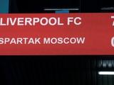 Антирекорд: «Спартак» потерпел в Ливерпуле крупнейшее поражение в истории
