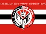«Амкар» собирает пожертвования ради сохранения прописки в Премьер-лиге