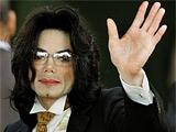 Перед стадионом «Фулхэма» появится статуя Майкла Джексона