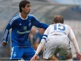 «Динамо-2» — «Николаев» — 1:2. ВИДЕО