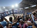 Тиффози «Наполи» сорвали продажу билетов на матч с «Баварией»