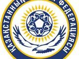Казахстан расширил свою премьер-лигу до 14 команд