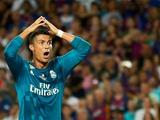 Административный трибуналпо спорту отклонил апелляцию «Реала» по дисквалификации Роналду