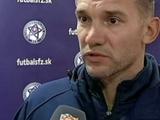 Андрей Шевченко: «Пока говорить о каких-то изменениях в составе я не буду»