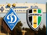 «Динамо U-21» — «Александрия U-21» — 1:1. Обзор, ВИДЕО