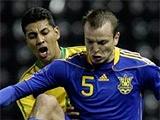 Сборная Украины уступила в Дерби сборной Бразилии (ВИДЕО)