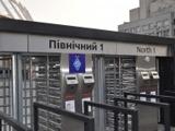 Официально. Северные ворота «Олимпийского» закрывать не будут