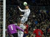 Ромелу Лукаку: «Прыжок  Роналду — это нереально»