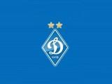 13 мая. Сегодня родились... Киевскому «Динамо» — 86!