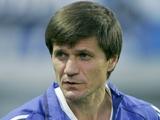 Василий РАЦ: «Наполи» — самый сложный соперник для «Динамо»