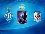 «Динамо» – «Черноморец»: творческий подход к анонсу матча