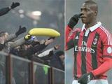 Федерация футбола Италии оштрафует «Интер» за поведение болельщиков
