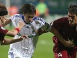 «Динамо» установило цены на билеты на матч с «Рубином»