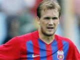 УЕФА дисквалифицировала форварда «Стяуа» на четыре матча Лиги Европы за удар соперника локтем