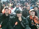 В пятницу на «Донбасс Арене» был установлен антирекорд посещаемости
