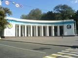 На стадион «Динамо» подбросили «бомбу»