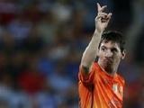 Месси: «Матчи с «Реалом» — самые сложные»
