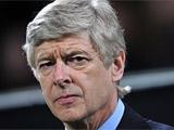 Арсен Венгер: «Это был наихудший матч «Арсенала»