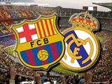 На матч «Барселона» — «Реал» поступило 12 тысяч заявок в первые пять минут