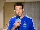Данило Силва приглашает на «Бордо». ВИДЕО