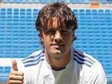 «Челси» хочет арендовать у «Реала» Педро Леона
