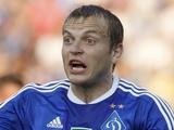 Гусев отправится с «Динамо» на матч против «Карпат»