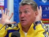 Олег БЛОХИН: «Выход в четвертьфинал ЧМ-2006 был максимумом для сборной Украины»
